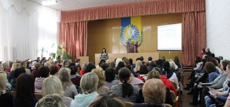 """17 квітня відбулась обласна відкрита конференція для молодших спеціалістів з медичною освітою на тему """"На шляху до закінчення епідемії ВІЛ"""""""
