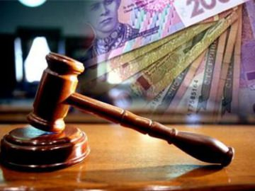 Щодо посилення захисту суб'єктів господарювання від неправомірних дій або бездіяльності дозвільних органів