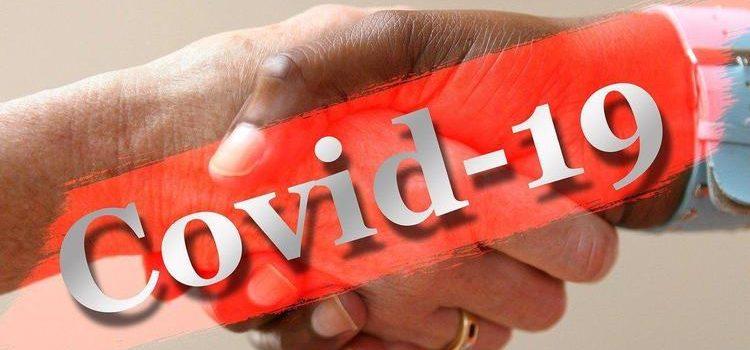 Дистанційна робота працівників у зв'язку з коронавірусом COVID-19