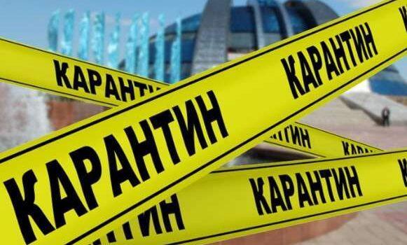 В Україні запроваджено карантин вихідного дня